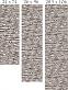 WRUN404 Wood Grain Wall Runner