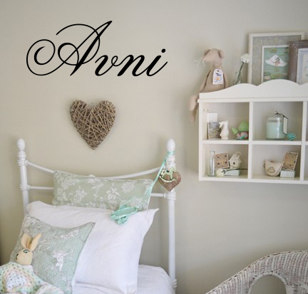 Flemish Name Wall Decal