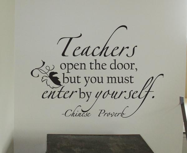 Teachers Open The Door Wall Decals