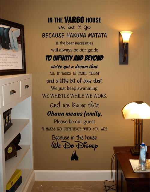 In This House Disney Wall Decal