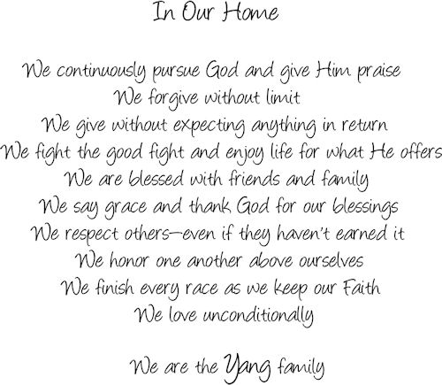 In Our Home We Are Family Angelina | Wall Decals