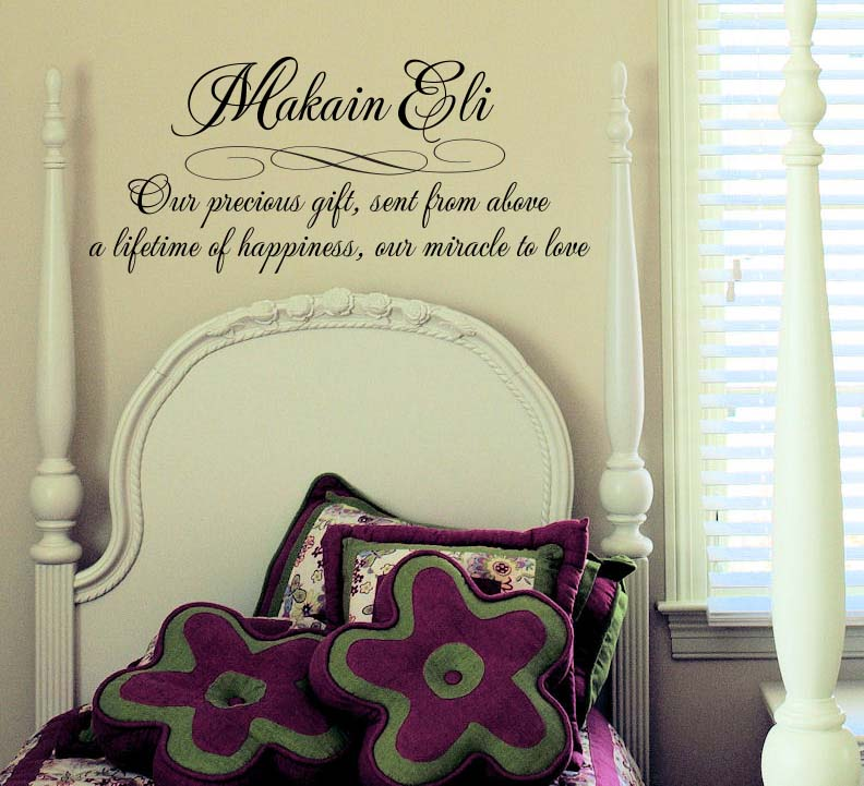 Name Design Our Precious Gift Wall Decal