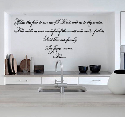 Bless This Food Amen Wall Decal