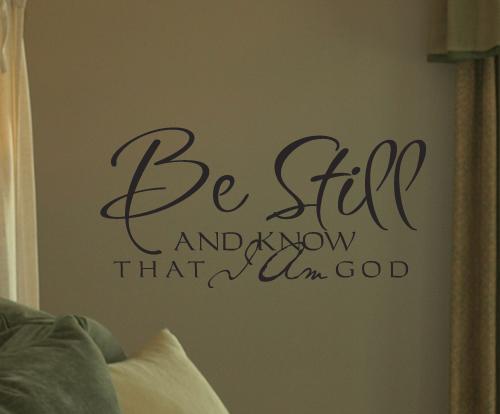 Know I Am God Wall Decal