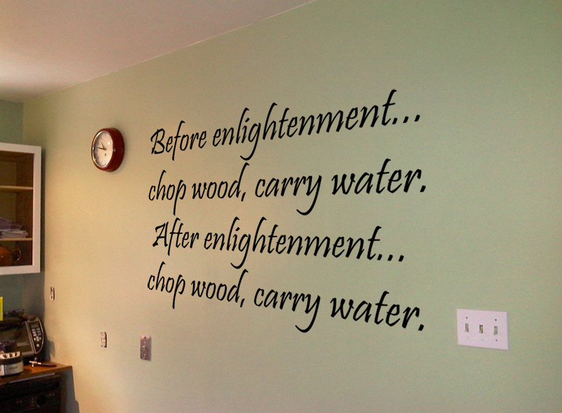 Before & After Enlightenment Wall Decals