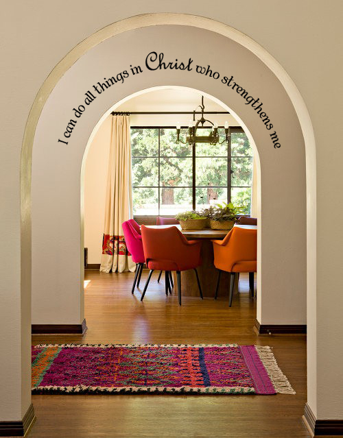 All Things in Christ Who Strengthens Wall Decal