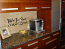 Cheap Coffee Wall Decal