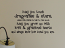 Know How Loved You Are Wall Decal