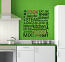 Cook Love Subway Art Wall Decal
