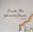 I Am The Vine Branches IV Wall Decal