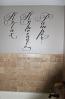 Relax Rejuvenate Pamper Wall Decals