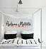 Hakuna Matata No Worries Wall Decal