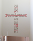 Proverbs Cross Wall Decal