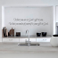 God's Gift to You Wall Decal