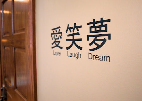 Chinese Characters Wall Decal