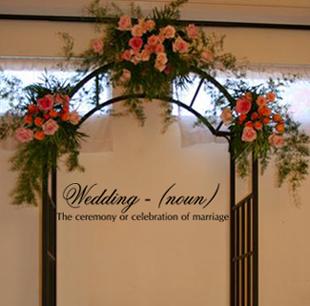 Wedding Definition Wall Decal