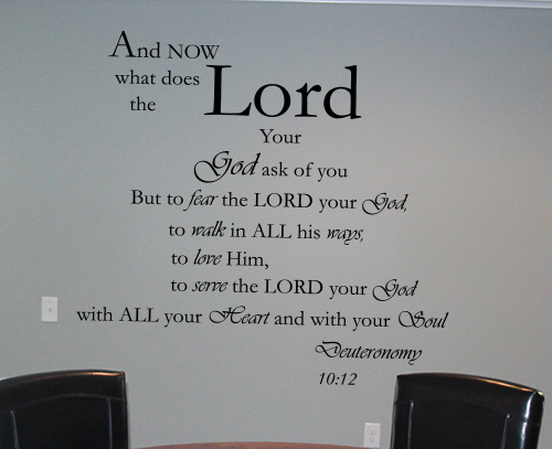 What Does The Lord Ask Wall Decals