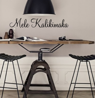Mele Kalikimaka Wall Decal