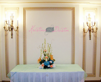Wedding Banner Wall Decal