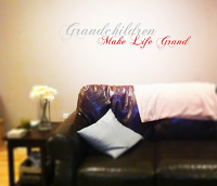 Grandchildren Make Life Grand Wall Decal