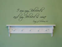 Song of Solomon Wall Decal